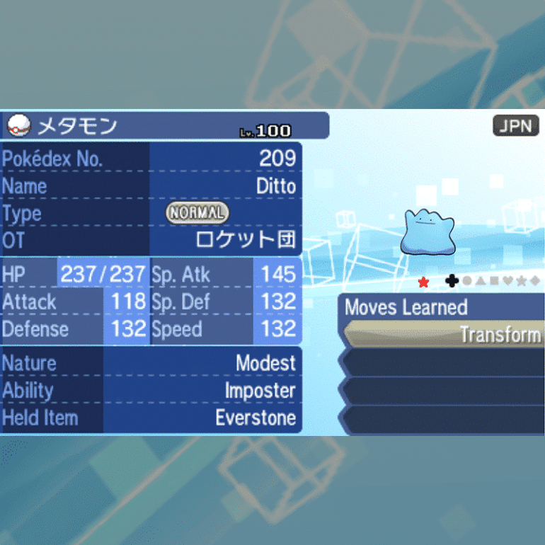 Ditto - Shiny Japanese
