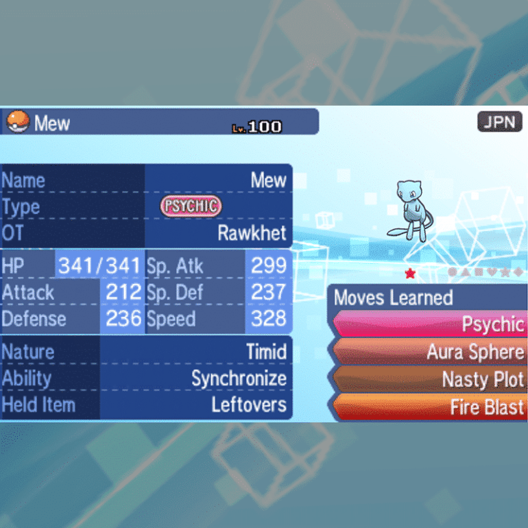 Mew - Faraway Island, Shiny, Battle Ready