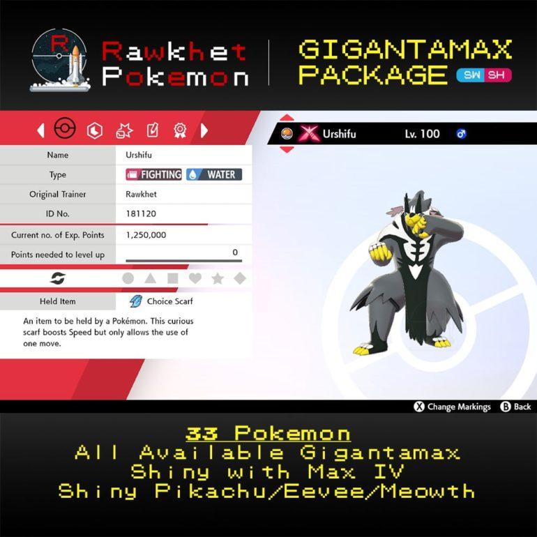 Gigantamax - Urshifu-Rapid-Strike