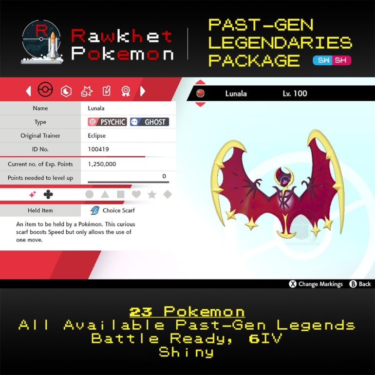 SWSH Past-Gen Legendaries Package - Lunala