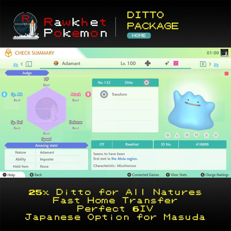Ditto Home - 6IV